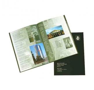 Издание книг и каталогов, ММТЦ, Годовой отчет