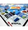 настольные игры на заказ, АВТО-МОНОПОЛИЯ, РА «ОЛНАЙТЕРС»